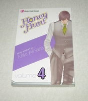 Honey hunt vol. 4