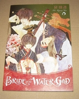Bride of the watergod vol. 5