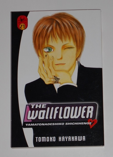 The wallflower vol. 27