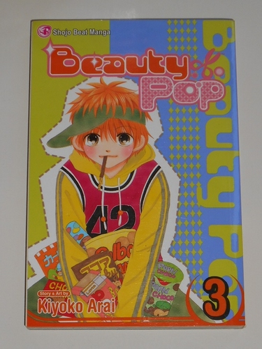 Beauty pop vol. 3