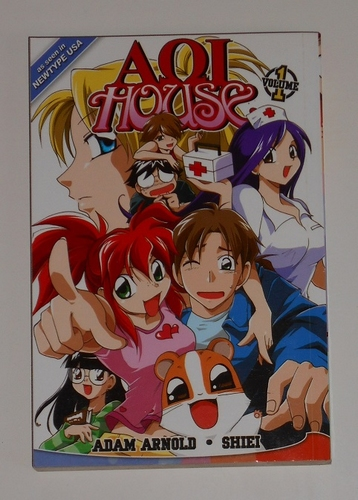 Aoi house vol. 1