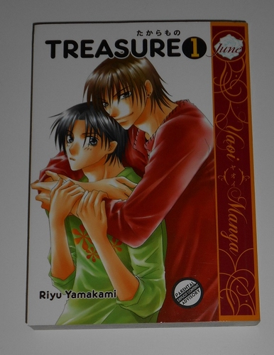 Treasure vol. 1