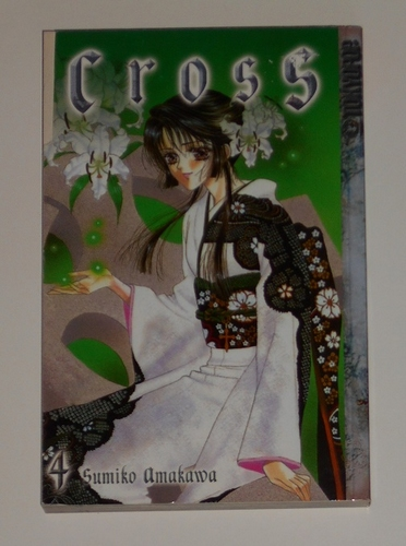 Cross vol. 4
