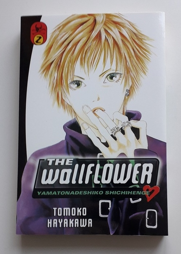 The wallflower vol. 2