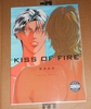 Kiss of fire (Youka Nitta)