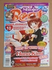 Shojo Beat may 2008