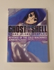 Ghost in the shell stand alone complex vol. 2 (novel)